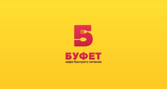 logo 19 35 Stylish and Beautiful Examples of Logo Design