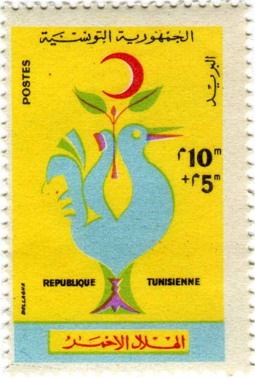 1959 Tunisia - Blue Bird