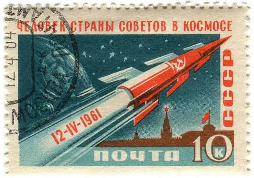 1961 Russia - Soviet Rocket