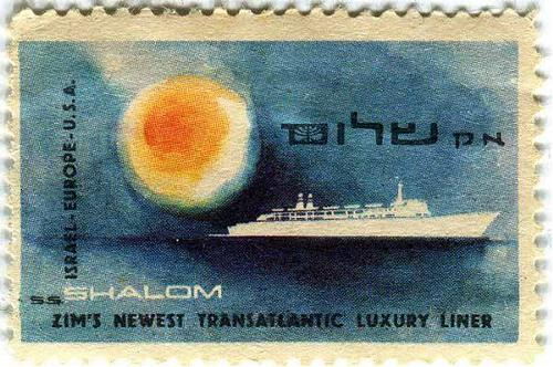 1964 Israel - Advertising Label SS Shalom