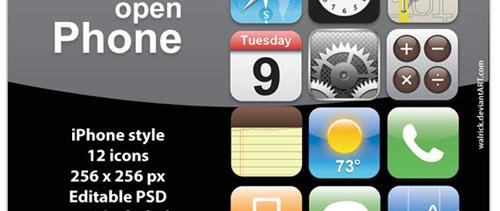 Lock icon free psd file