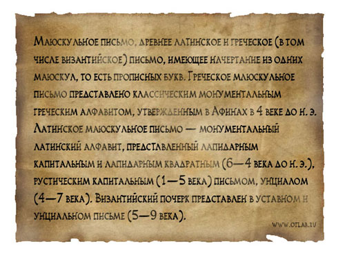 Download rusticus free font
