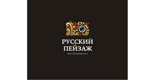 Russian landscape logo